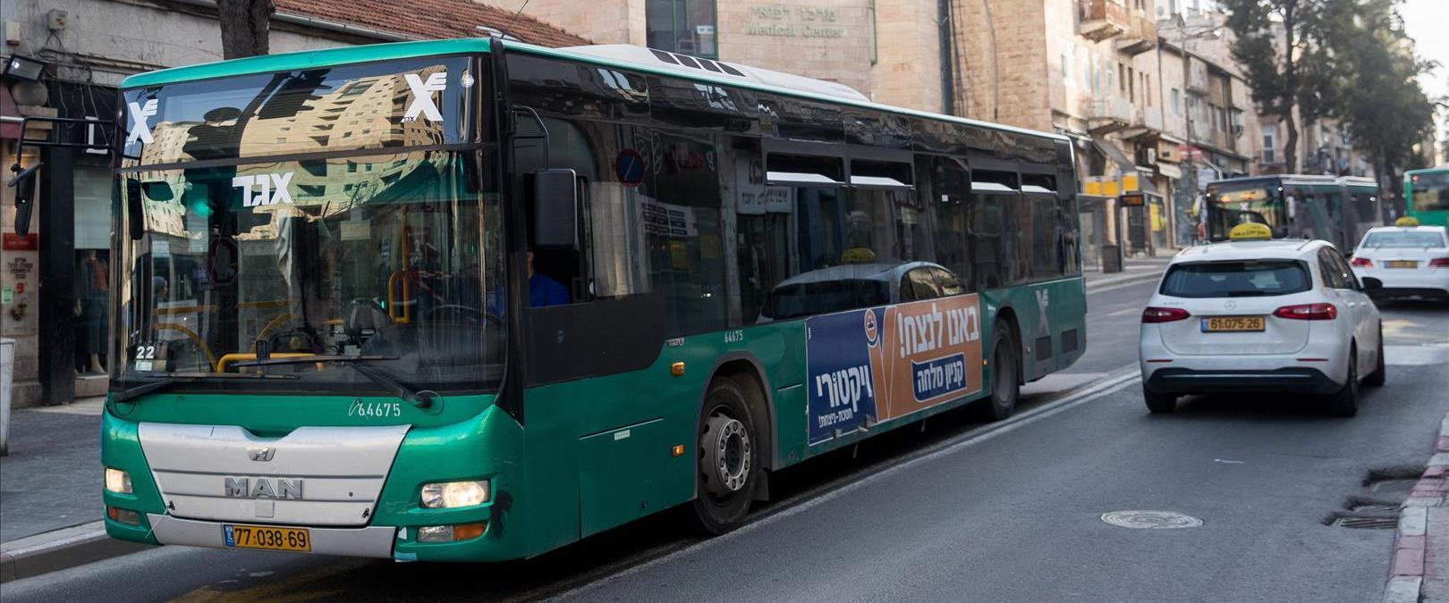 תחבורה ציבורית בירושלים