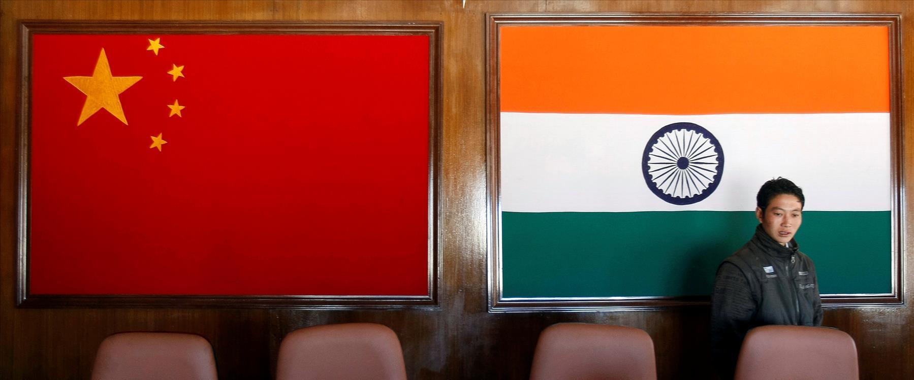 הודו וסין