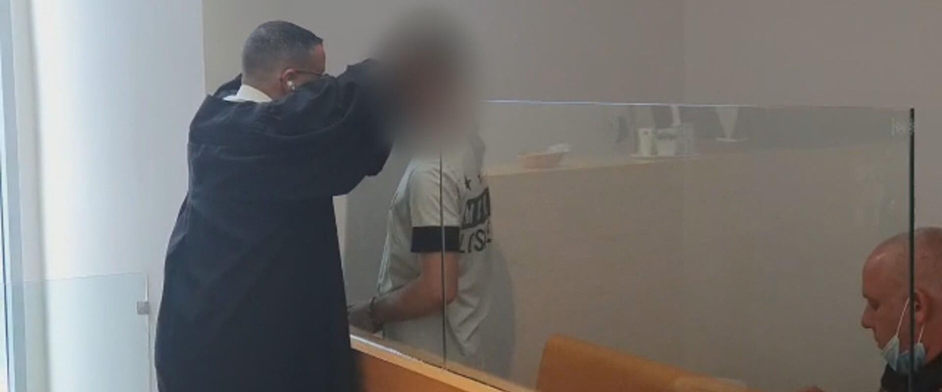 החשוד בבית המשפט, ארכיון