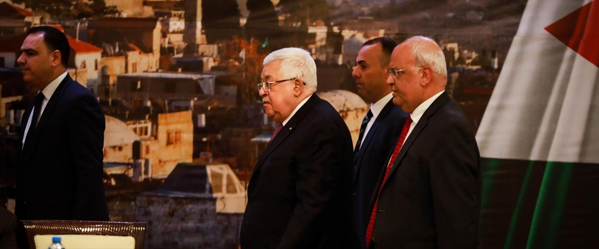 ראשי הרשות הפלסטינית