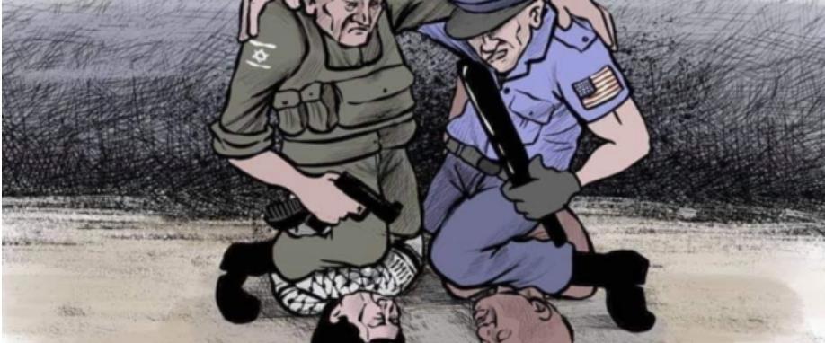 """מפגינים אנטישמיים בארה""""ב"""