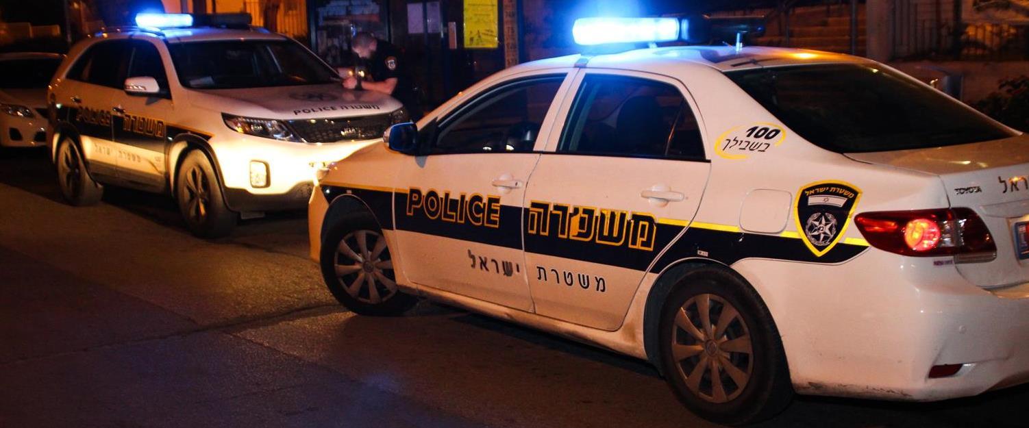 ניידת משטרה, ארכיון