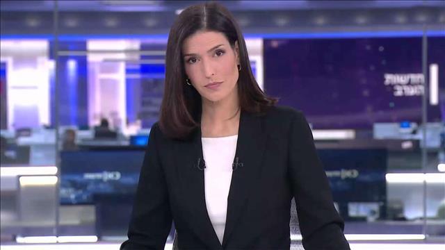 חדשות הערב | 29.06.20