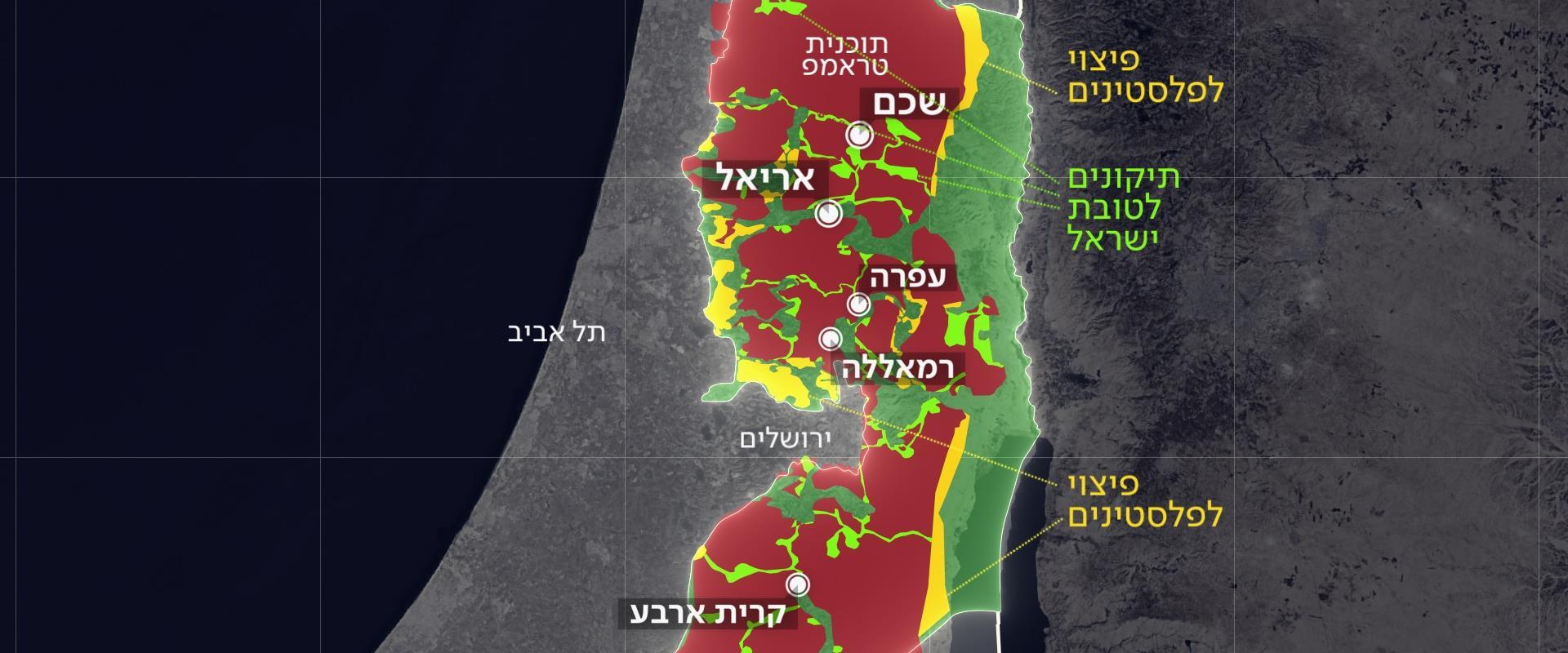 מפת הסיפוח הישראלית לתיקון תוכנית טראמפ