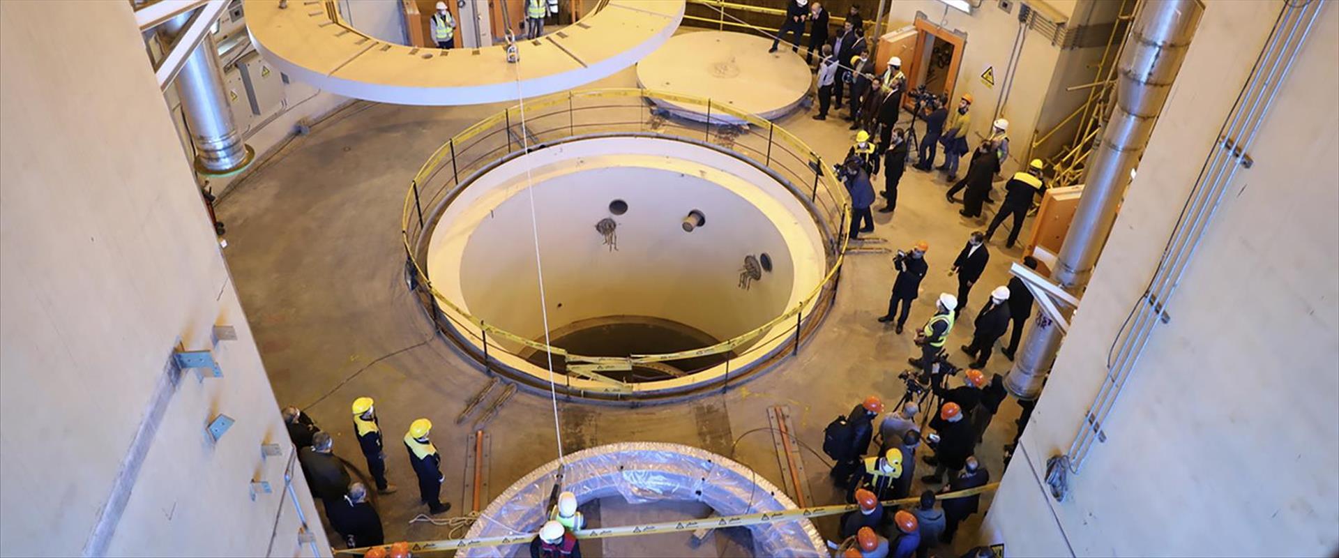 הכור הגרעיני באראק - איראן