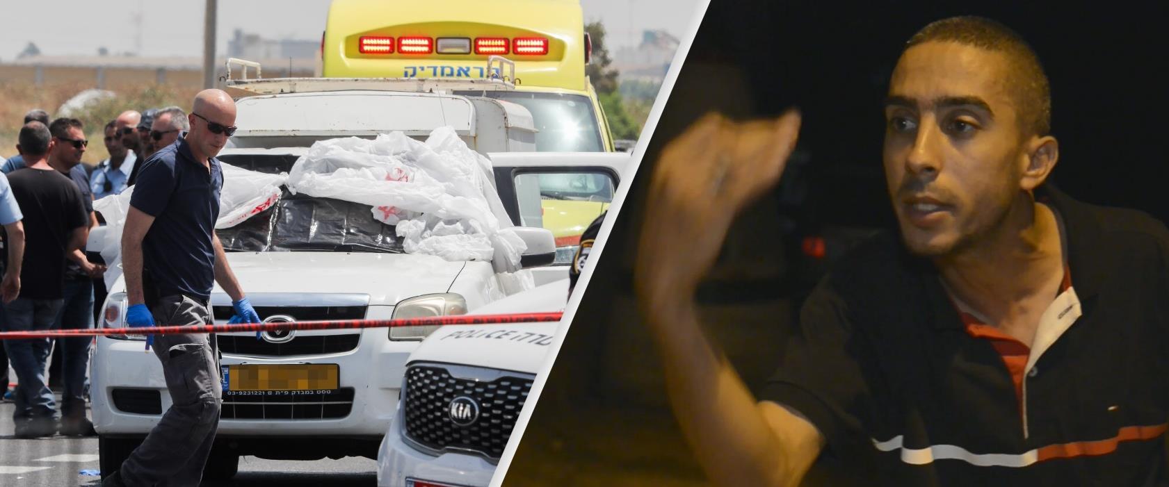 נהאד אל-שמאלי שנרצח אתמול בצומת לוד, זירת הרצח
