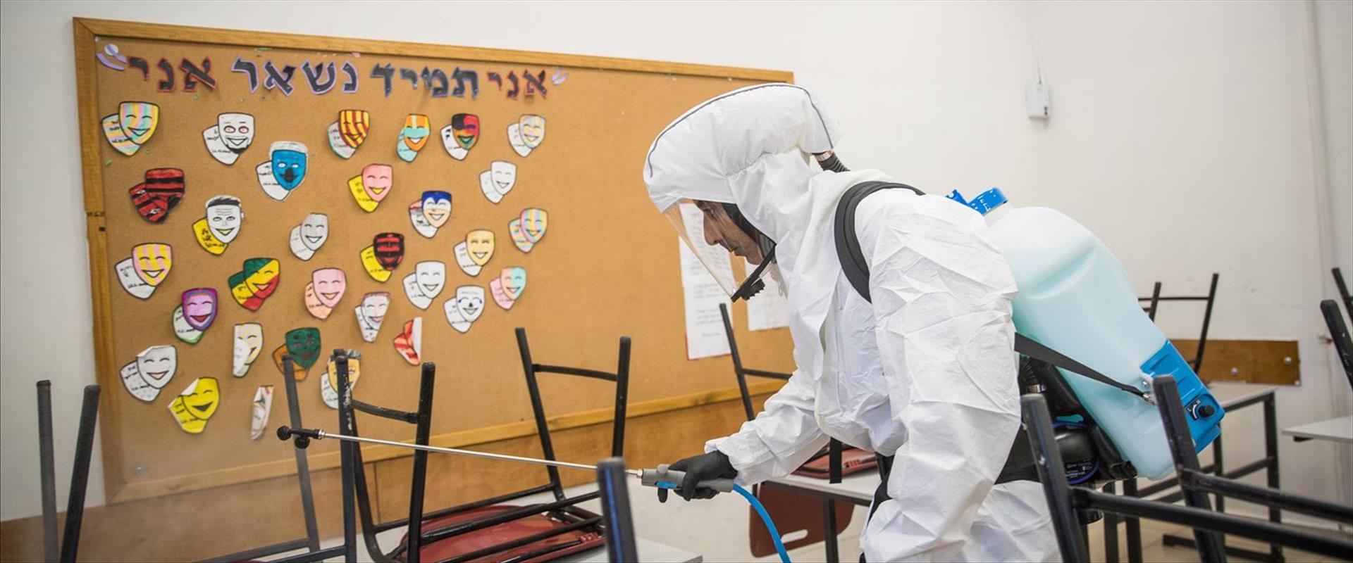 פעולות חיטוי בגמנסיה העברית בירושלים, בשבוע שעבר