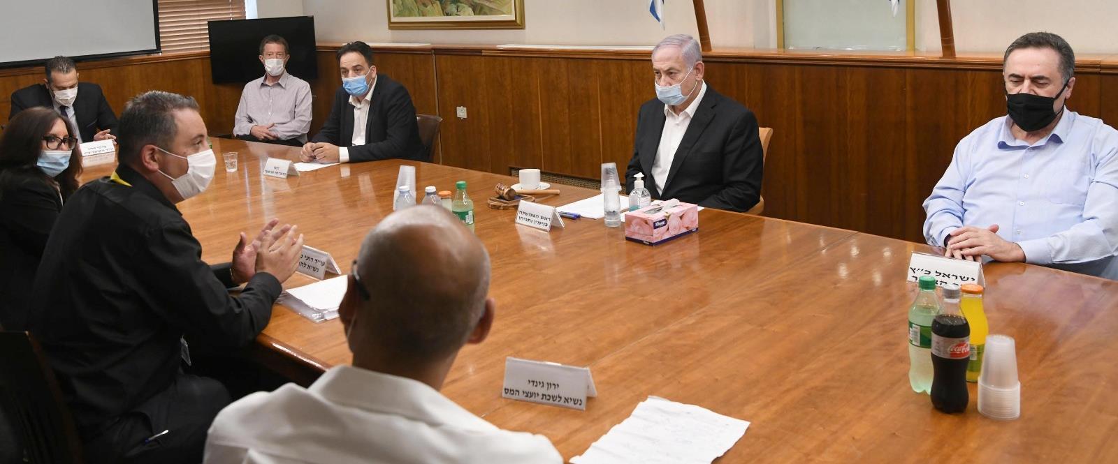 פגישת נתניהו ושר האוצר עם נציגי העצמאים