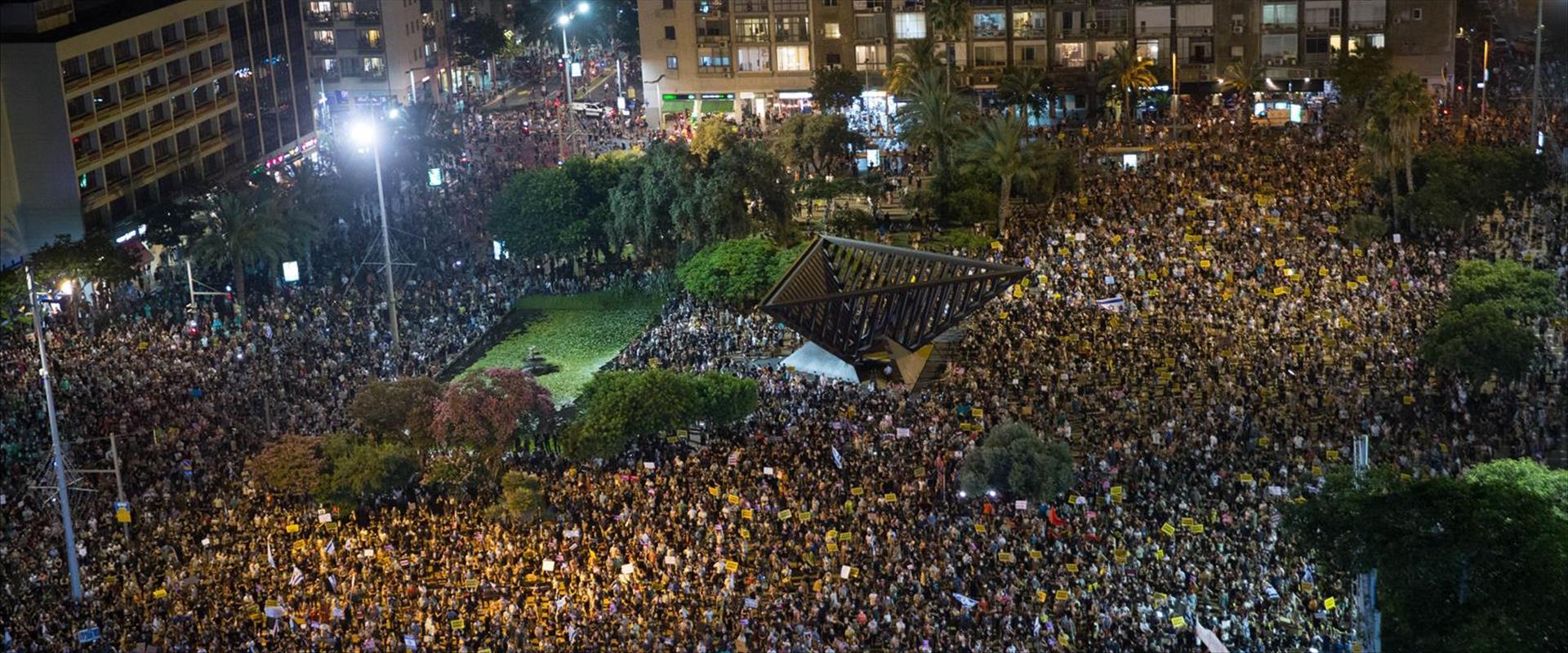 המחאה בתל אביב, אתמול