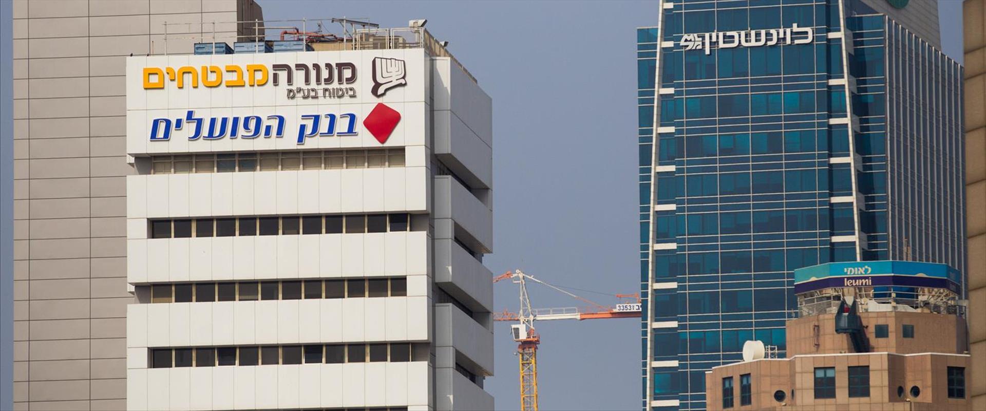 בנקים בתל אביב