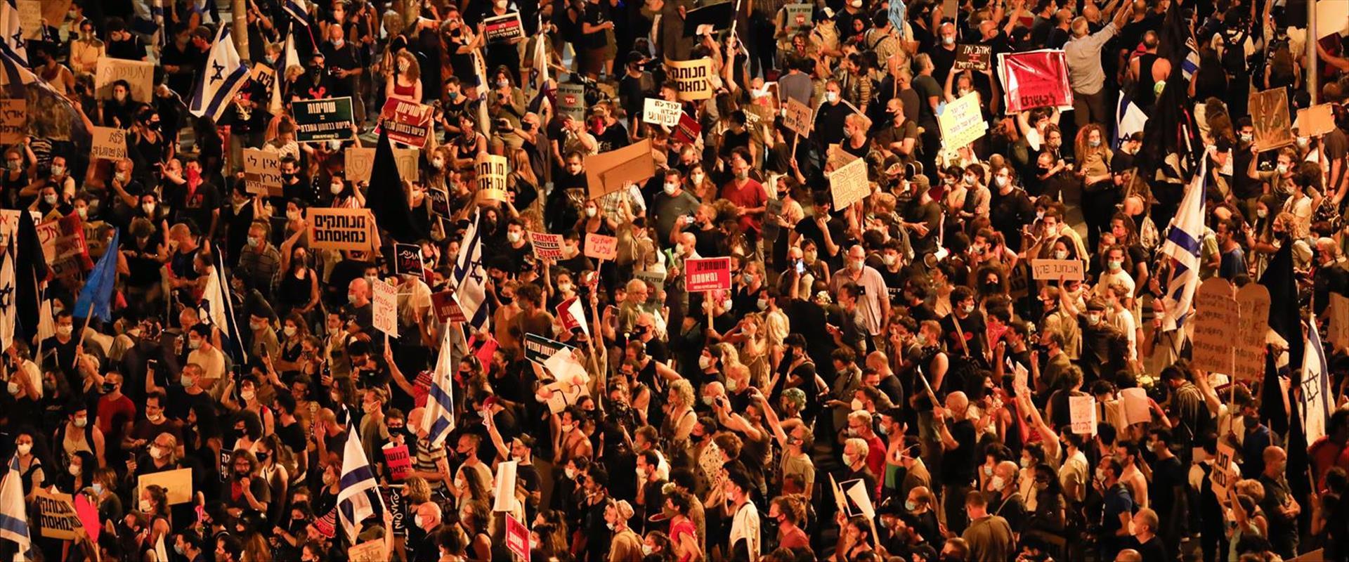 """הפגנה ליד מעון רה""""מ בירושלים"""