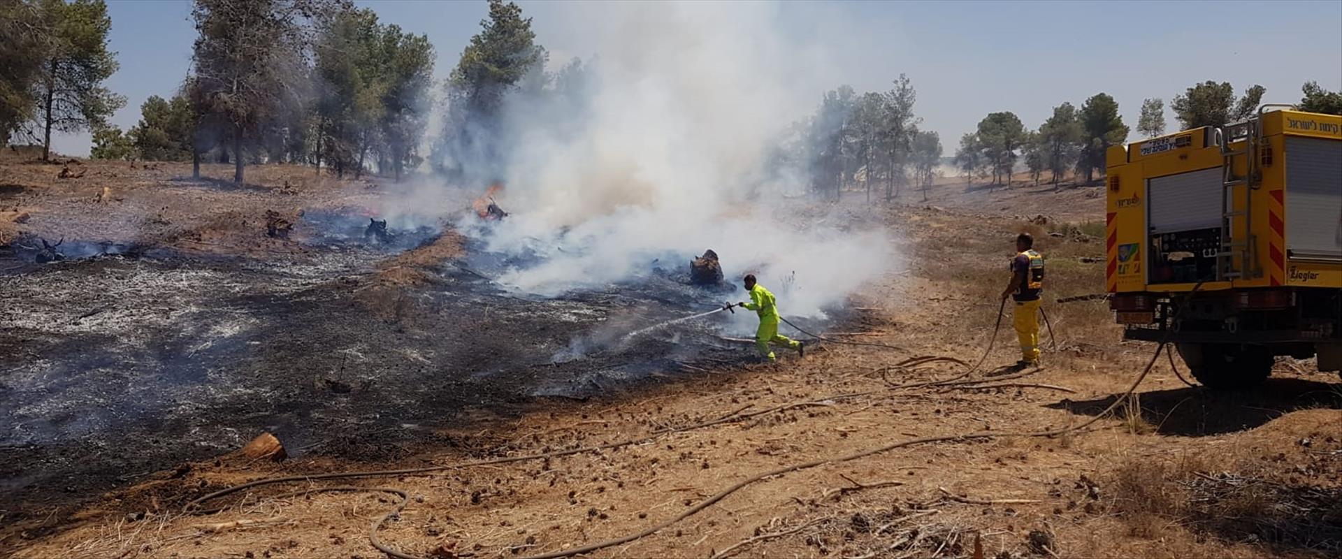 שריפה ביער כיסופים
