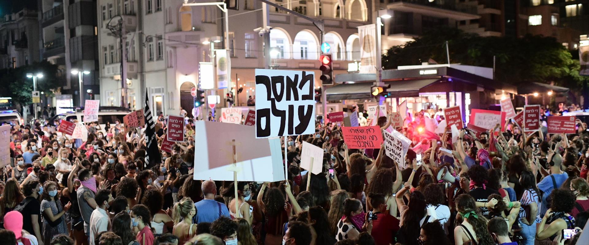 """המחאה נגד רה""""מ בירושלים"""