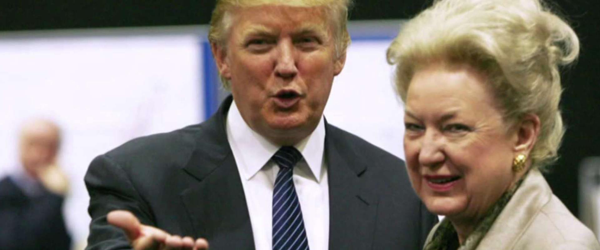 טראמפ ואחותו