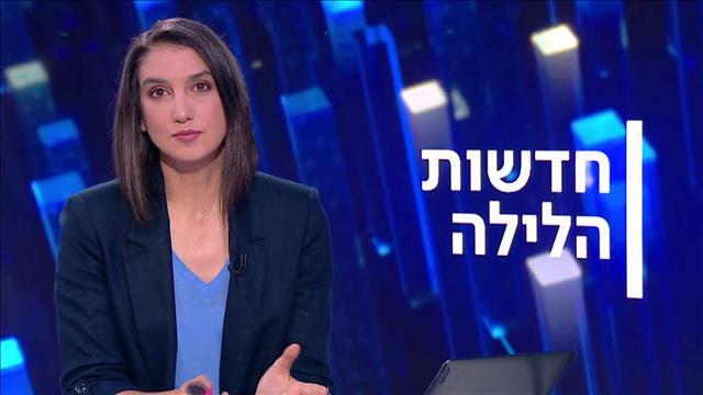 חדשות הלילה | 23.08.20