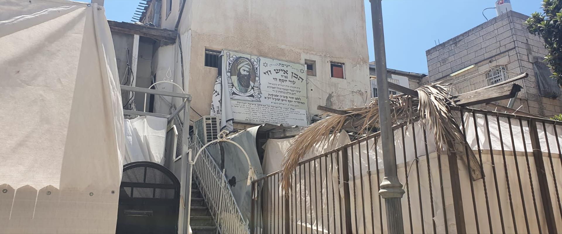 שכונת בית ישראל בירושלים