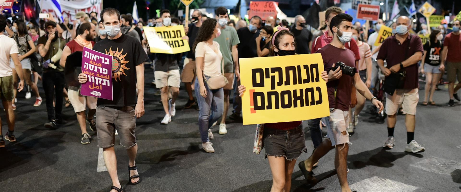 המחאה בתל אביב, הערב