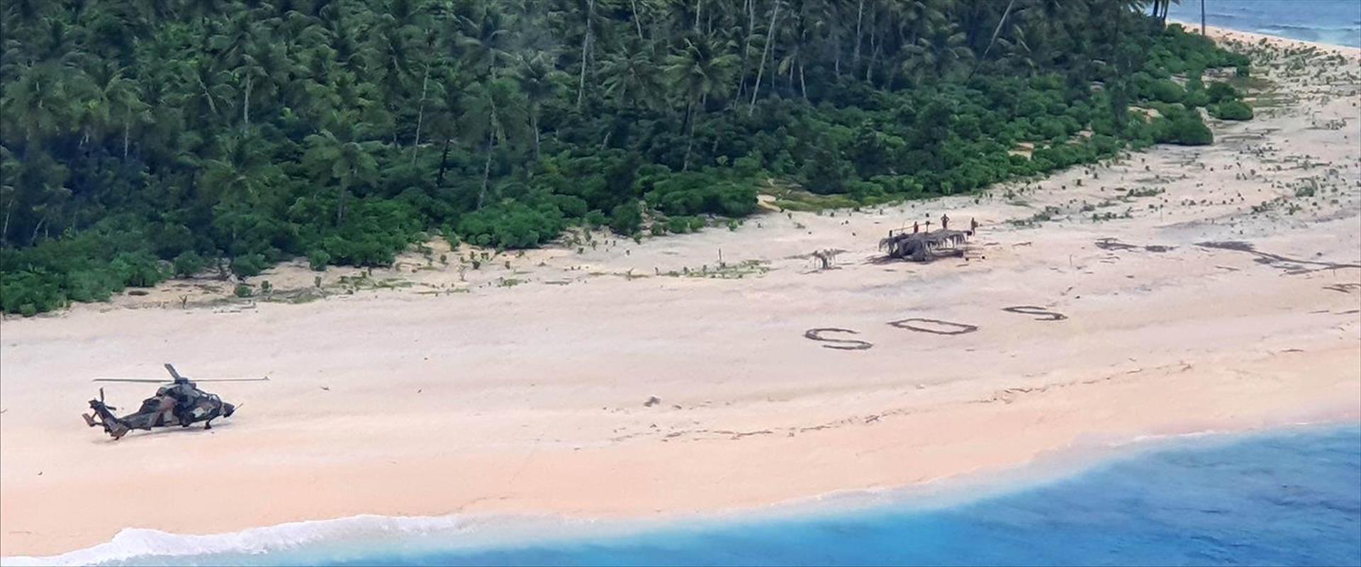 הודעת ה-SOS שציירו שלושה תושבי מיקרונזיה, 02.08.20
