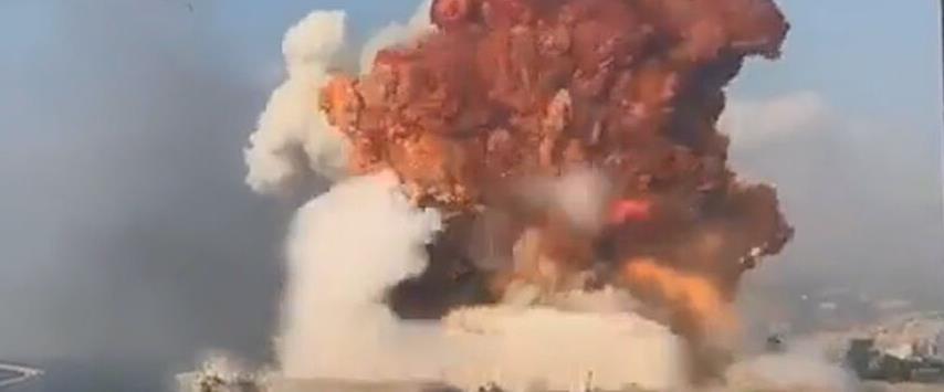 הפיצוץ בביירות