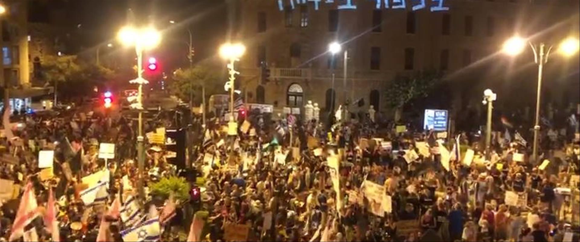 הפגנה בכיכר פריז בירושלים, 08.08.2020
