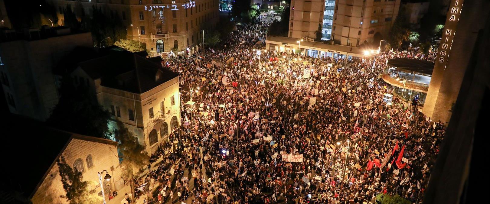 הפגנה בבלפור באוגוסט