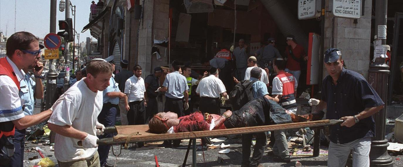 הפיגוע בפיצה סבארו בירושלים ב-2001