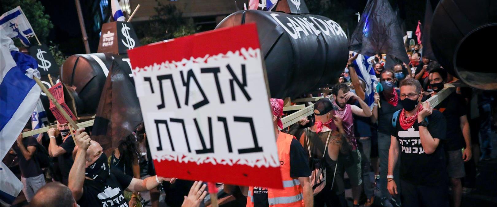 מפגינים בירושלים, הערב