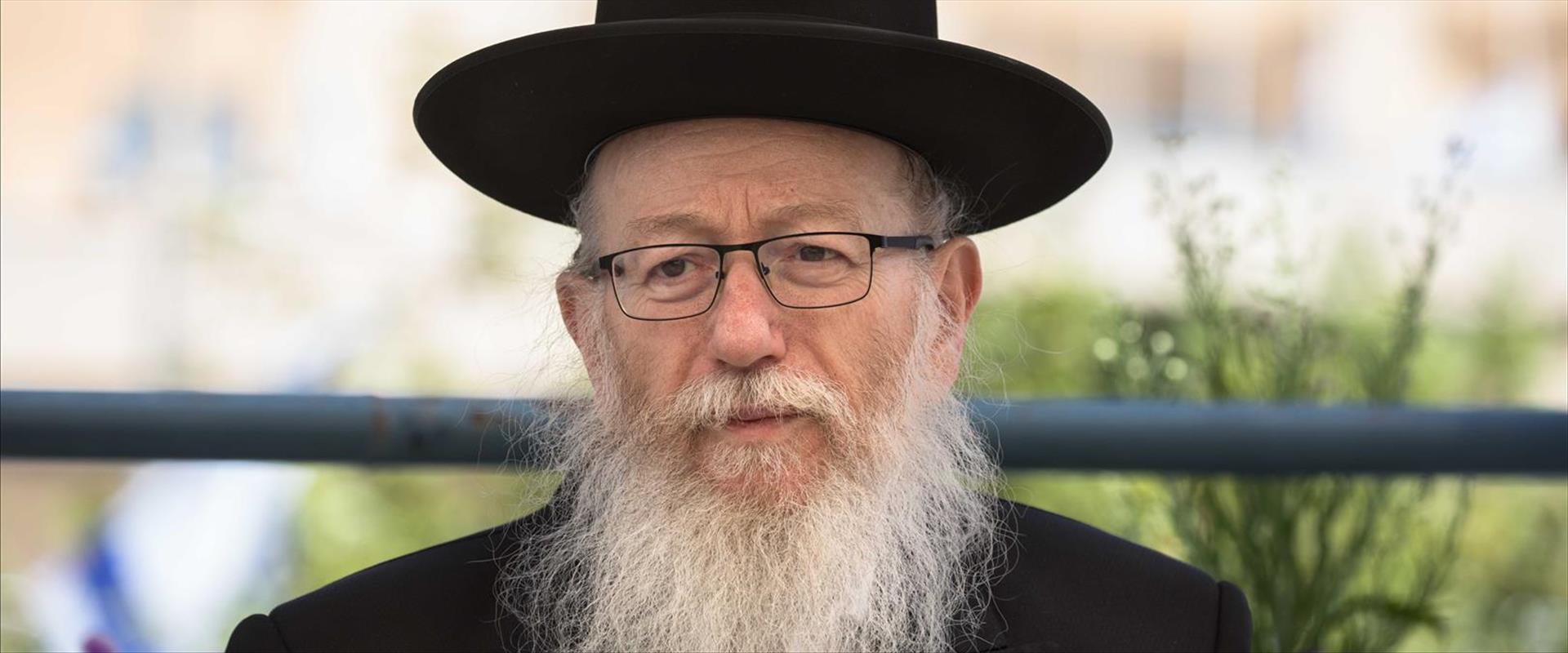 יעקב ליצמן