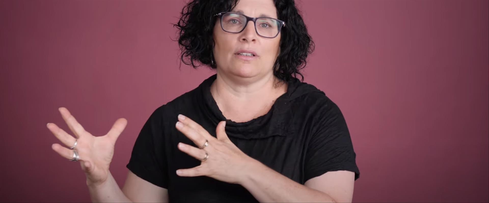 """שרון לוין, מנהלת תחום הדרכה לקבוצות בעמותת """"פעמוני"""