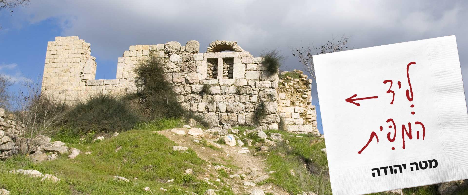 ליד המפית 3 - רמה בן צבי - פרק 2