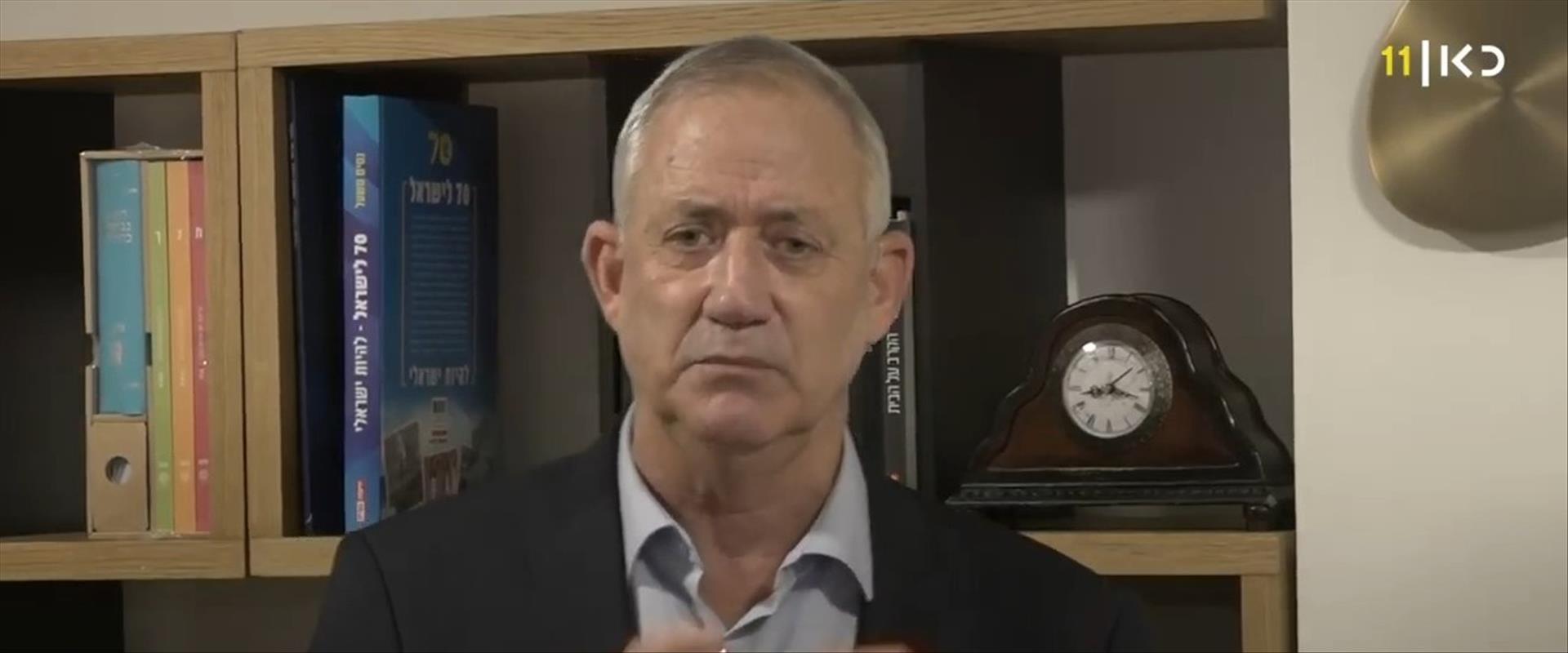 שר הביטחון גנץ