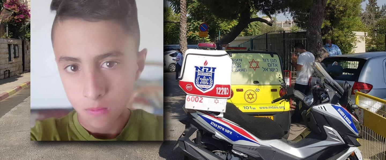 פינוי ילד שהתמוטט בירושלים כששיחק כדורגל - 6.9.202