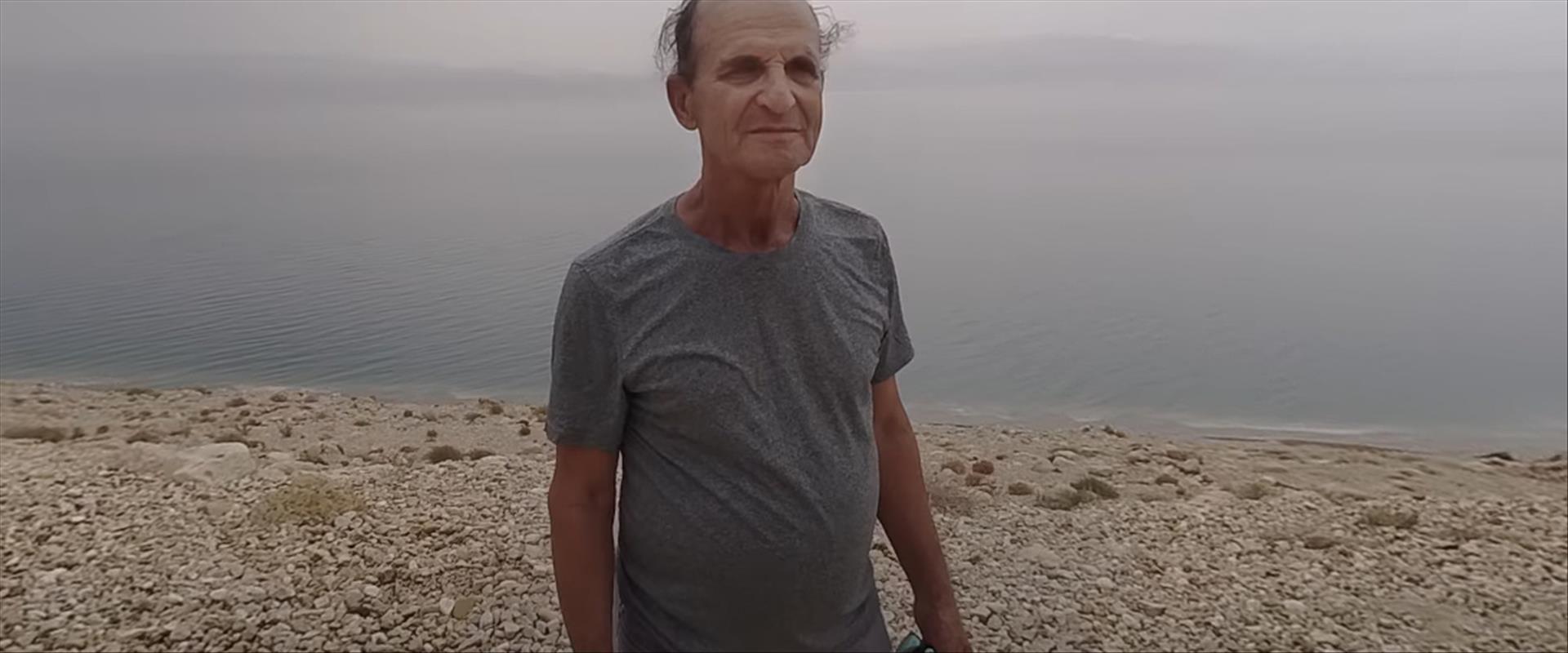"""שמעון שוקרון - מתוך """"היה היה פה ים"""""""