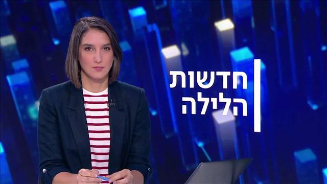 חדשות הלילה | 09.09.20