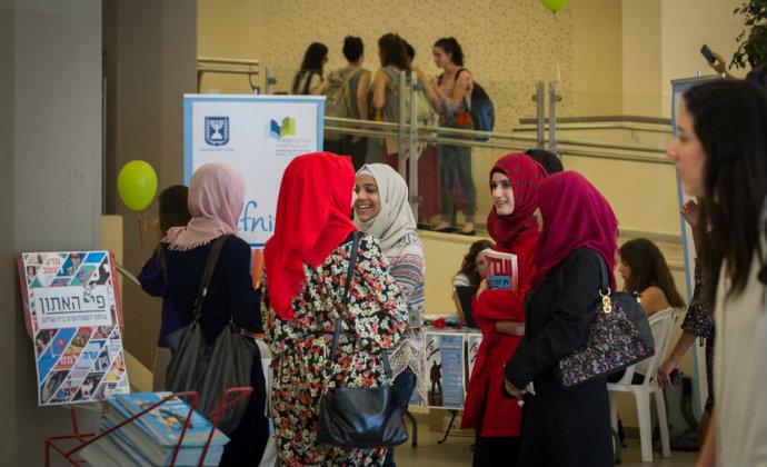 סטודנטיות באוניברסיטת ירושלים (צילום: מרים אלסטר, פלאש 90)