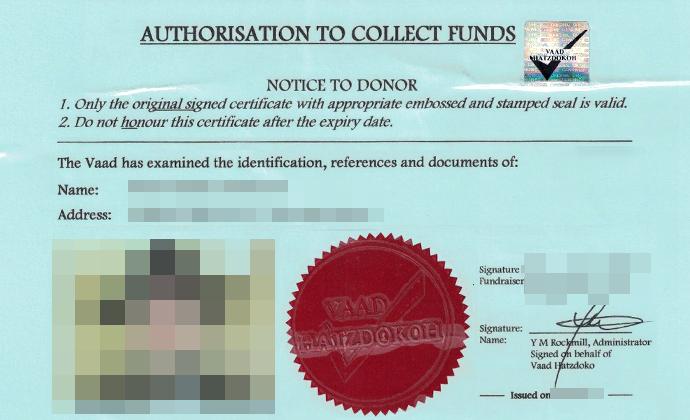 תעודה של ועדת הצדקה שמאשרת לשנורר להתרים כספים
