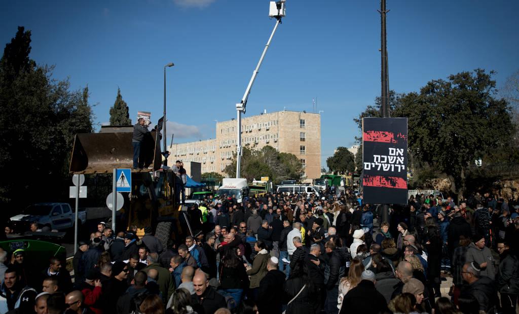 הפגנות של עיריית ירושלים להגדלת התקציב. כל תוספת כספית מתקבלת בברכה (צילום: יונתן זינדל, פלאש 90)