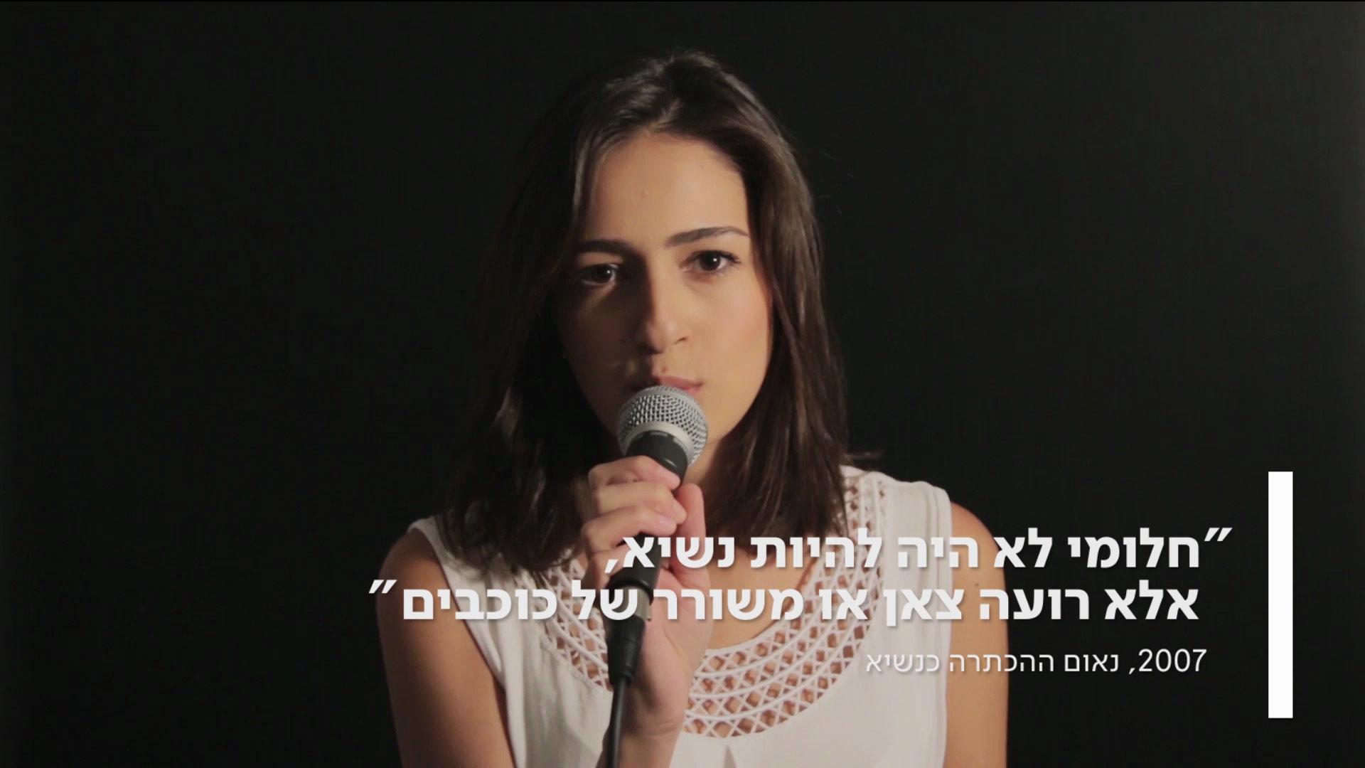 נפרדים משמעון פרס