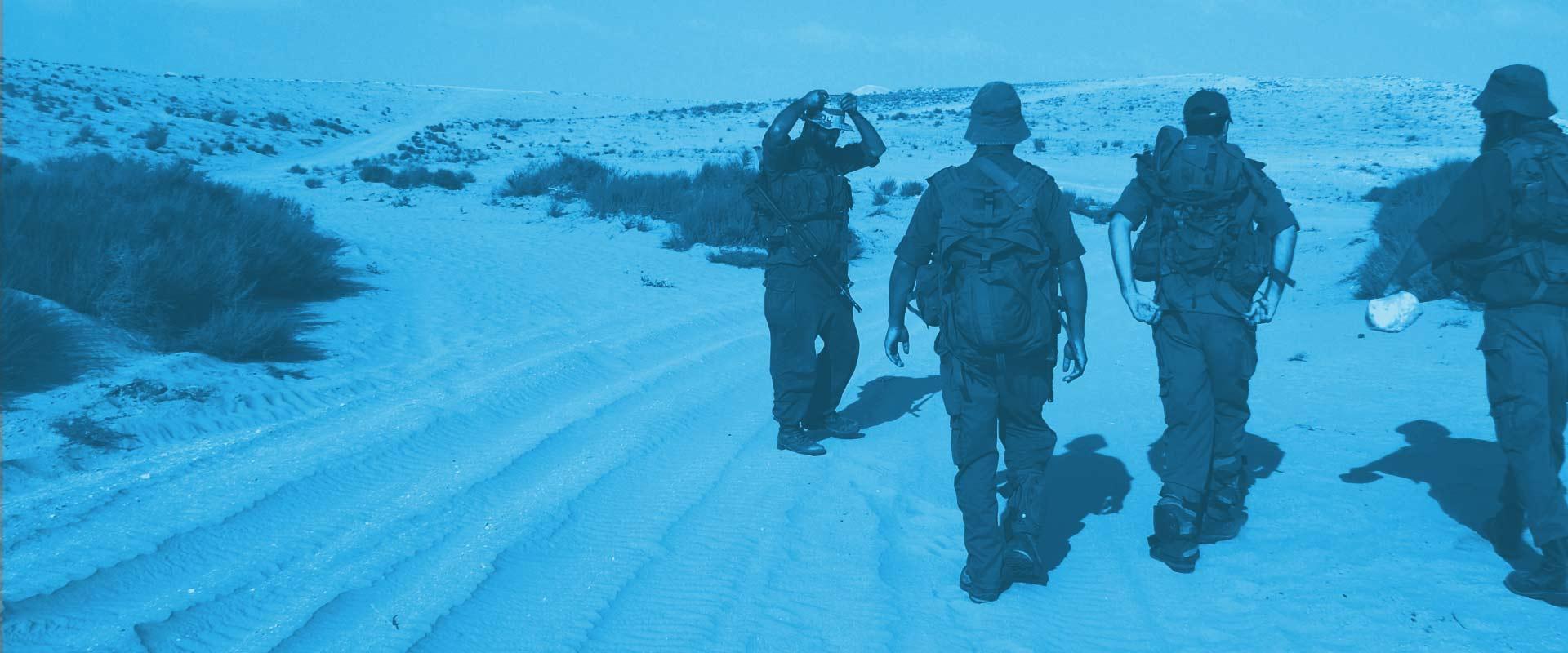 צבא וביטחון