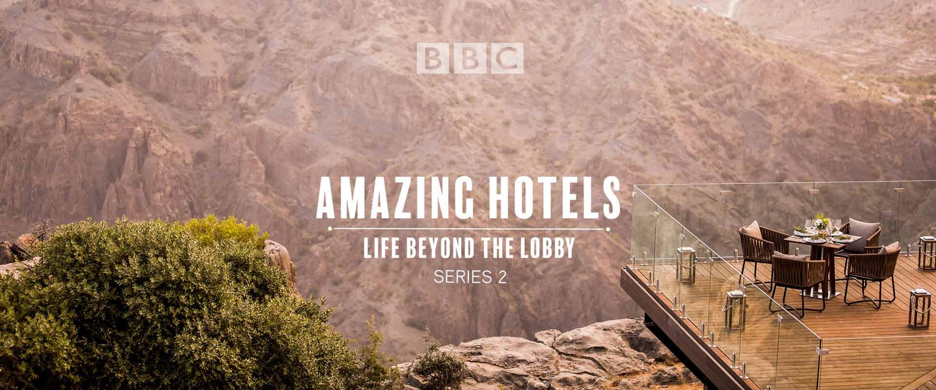 בתי מלון מדהימים