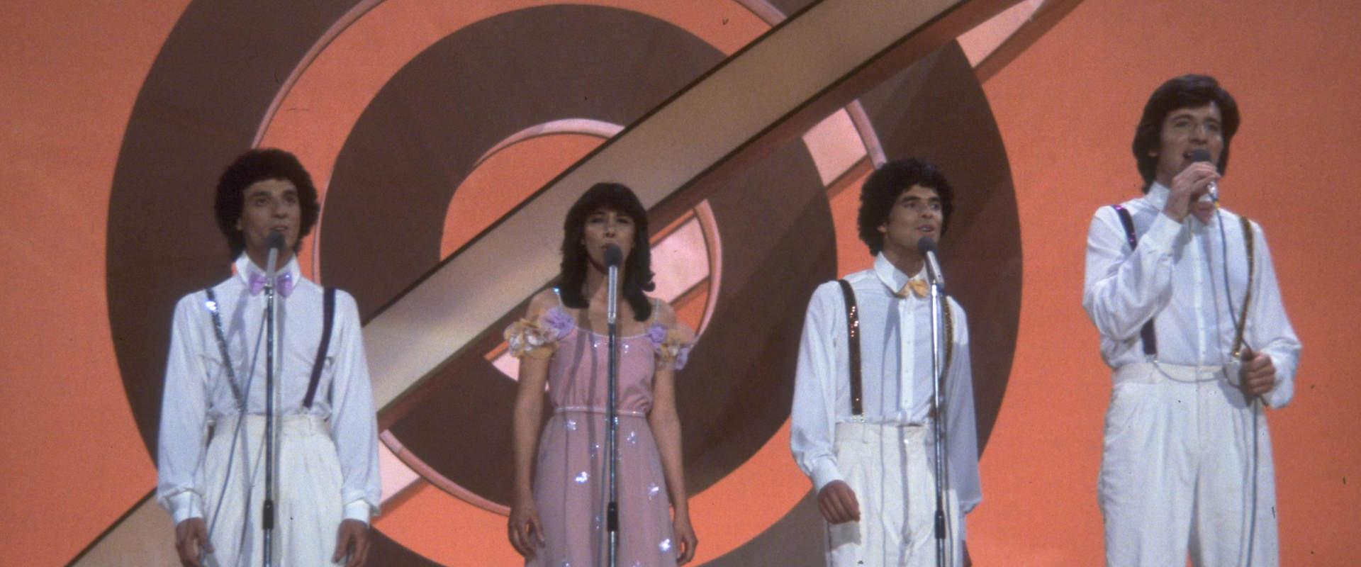 גלי עטרי ולהקת חלב ודבש באירוויזיון 2017