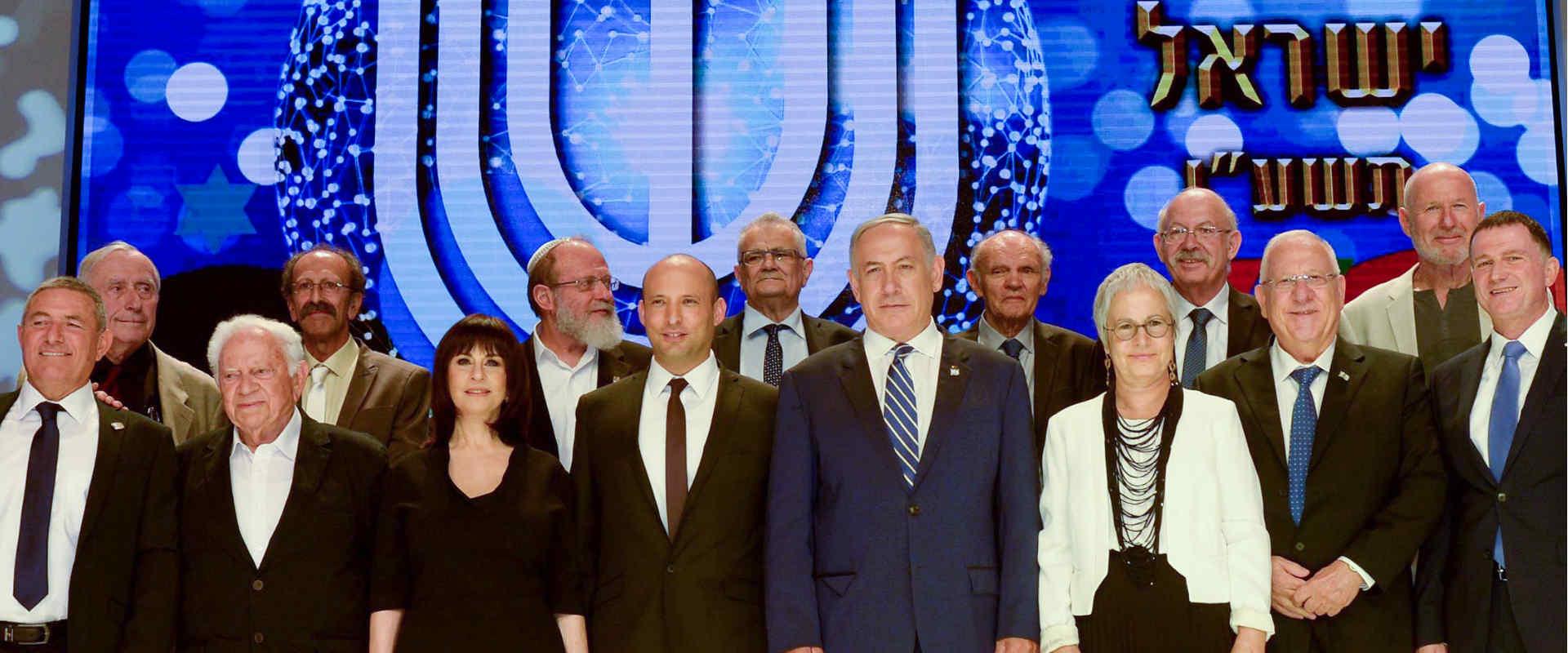 זוכי פרס ישראל 2016