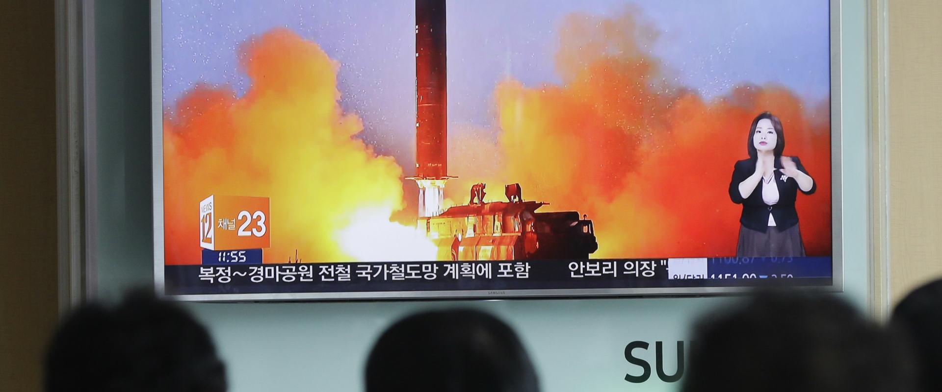שיגור טילים מצפון קוריאה בטלוויזיה של דרום קוריאה