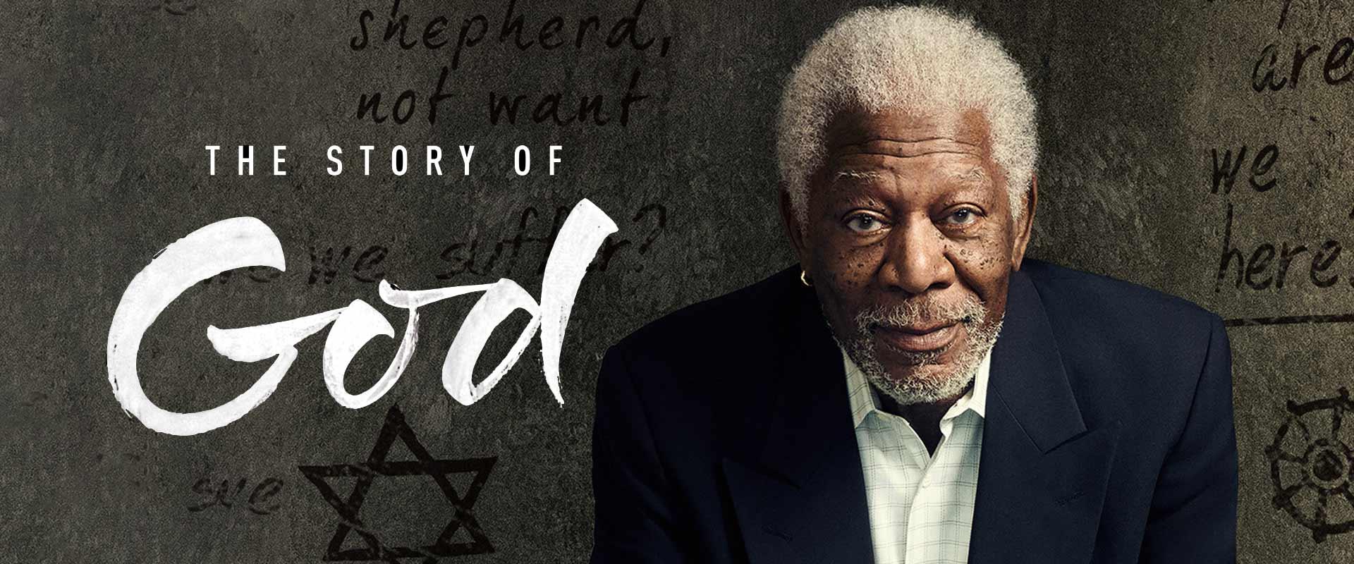 הסיפור של אלוהים - עם מורגן פרימן