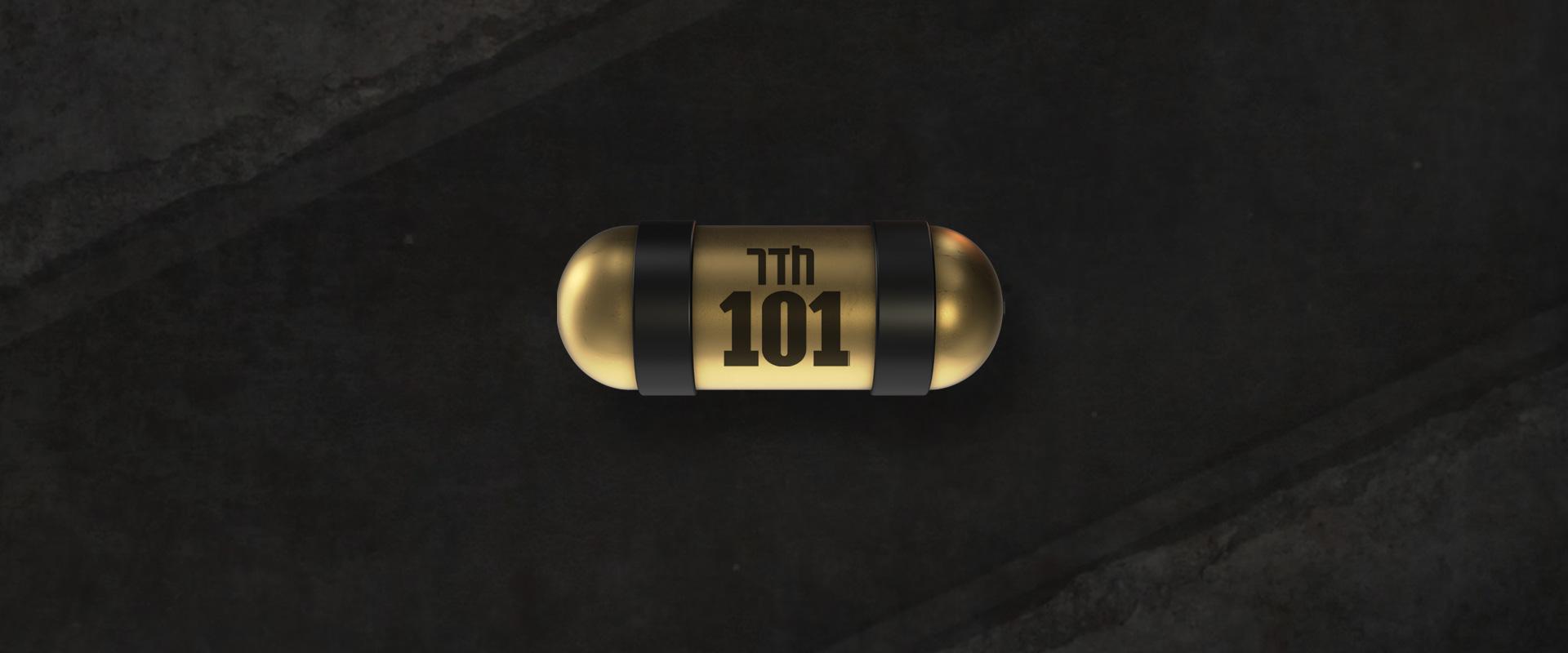 חדר 101