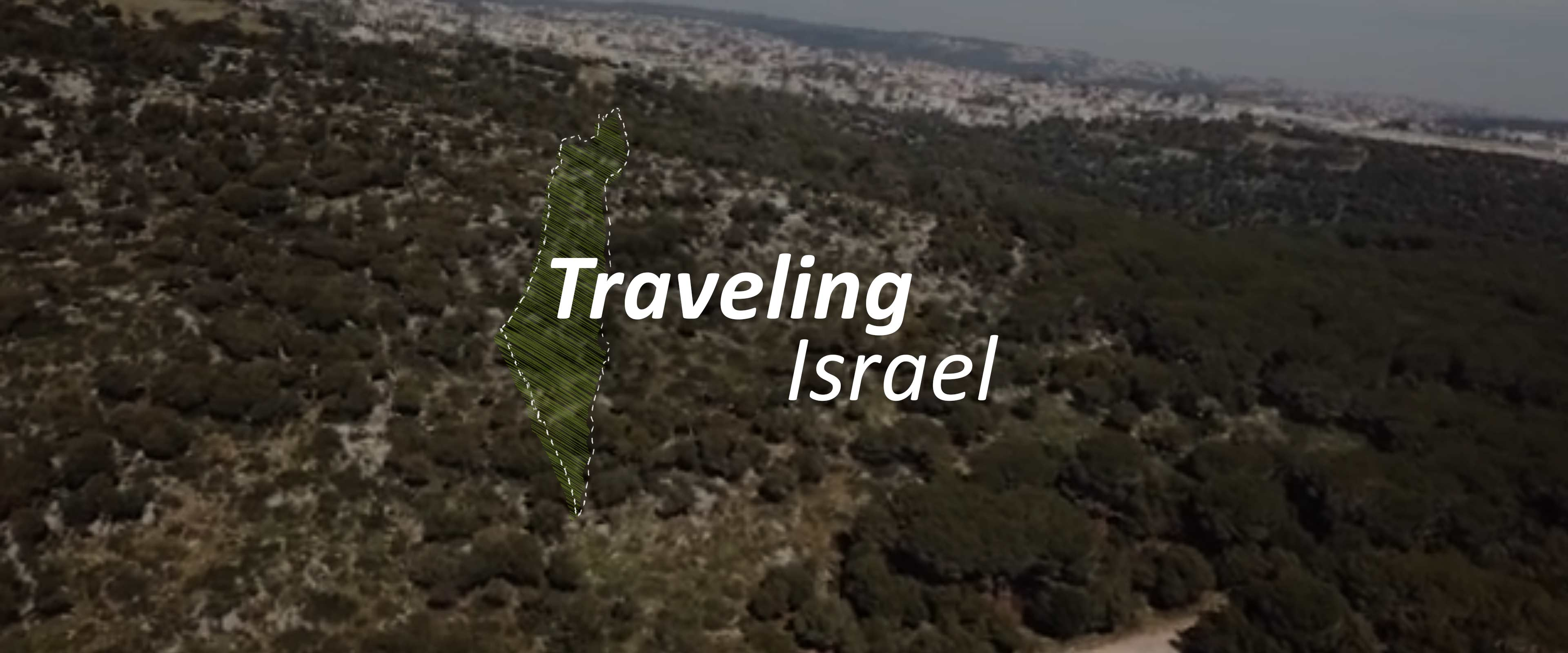 מטיילים בישראל | Traveling Israel