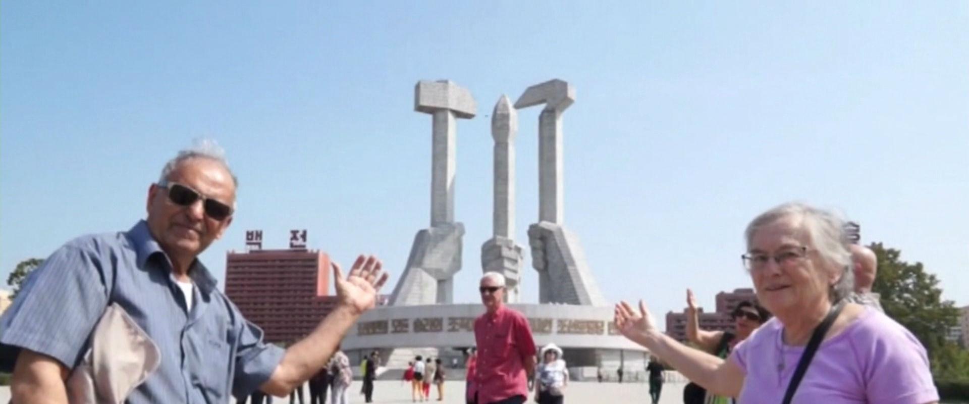 קבוצת הישראלים בצפון קוריאה