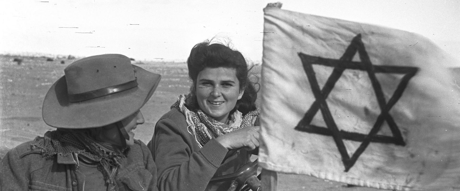 לוחמות ישראליות במלחמת העצמאות