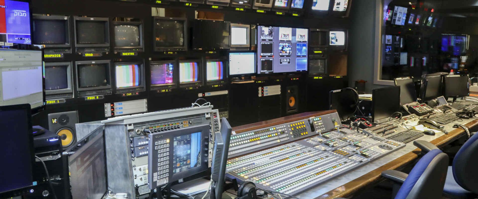 חדר בקרה של חדשות 2