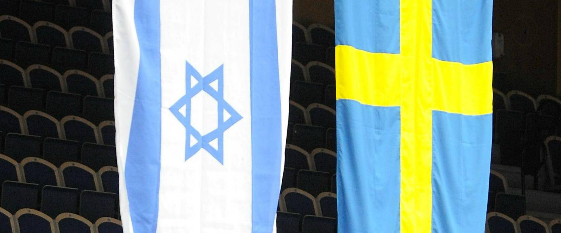 דגלי שבדיה וישראל